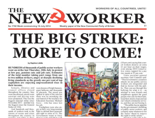 New Worker - 18th July 2014