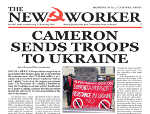 Cameron sends troops to Ukraine