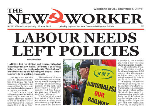New Worker - 15th May 2015