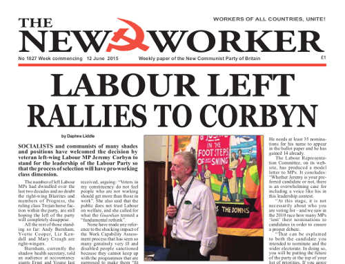 New Worker - 12th June 2015