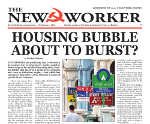 Housing bubble about to burst?