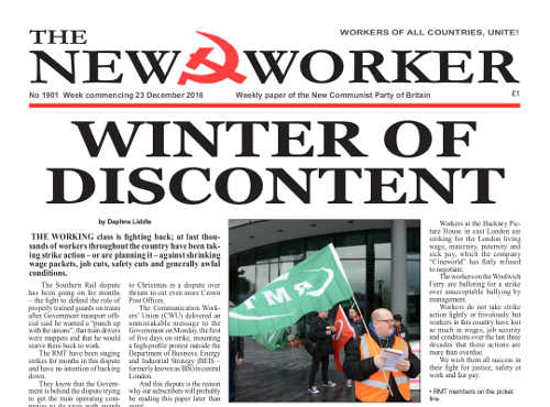 New Worker - 23rd December 2016