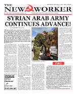 Syrian Arab Army continues advance!