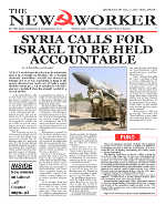Syria calls for Israel to be held accountable