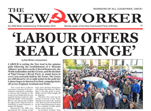 New Worker - 15th November 2019