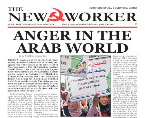 New Worker - 25th September 2020