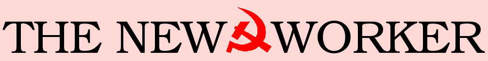 New Worker Banner