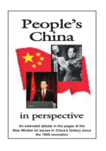 Peoples's China in perspective